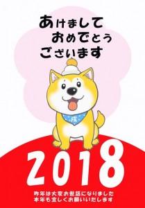 gajyou2018