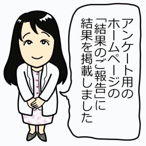 夏苅先生3
