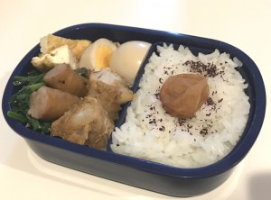 里芋の肉巻き弁当