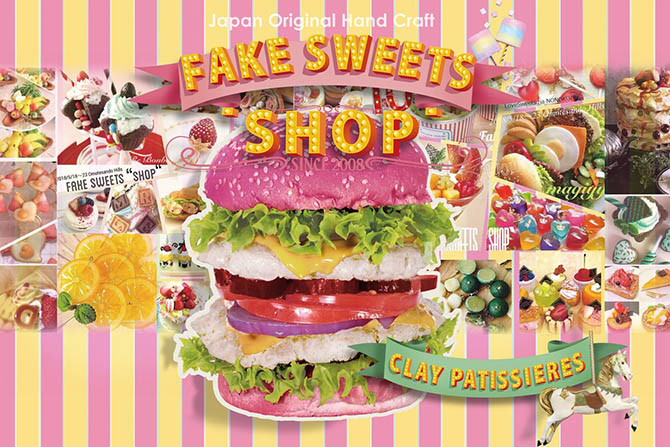 "Fake Sweets""SHOP"""