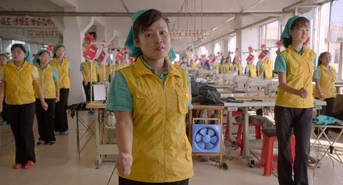 ワンダーランド北朝鮮
