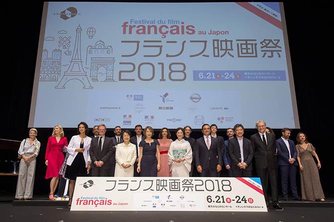 フランス映画祭 2018