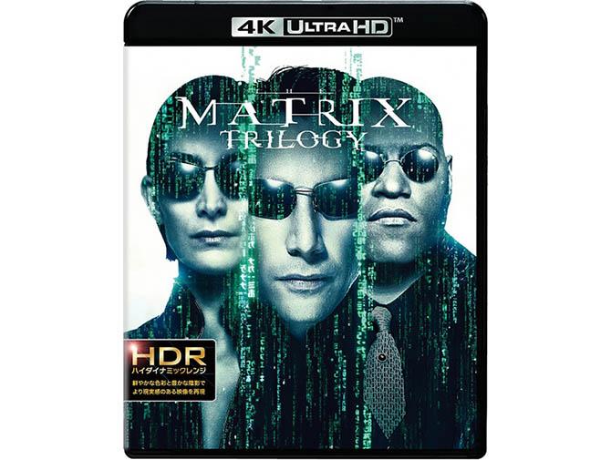 マトリックストリロジー4K ULTRA HD& HDデジタル・リマスターブルーレイ