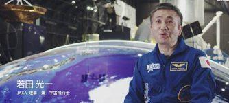 ヒストリーTMチャンネル 日本・世界の歴史エンタメ