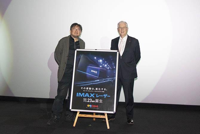 IMAX(R)レーザー