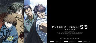 PSYCHO-PASSサイコパスSinners of the System