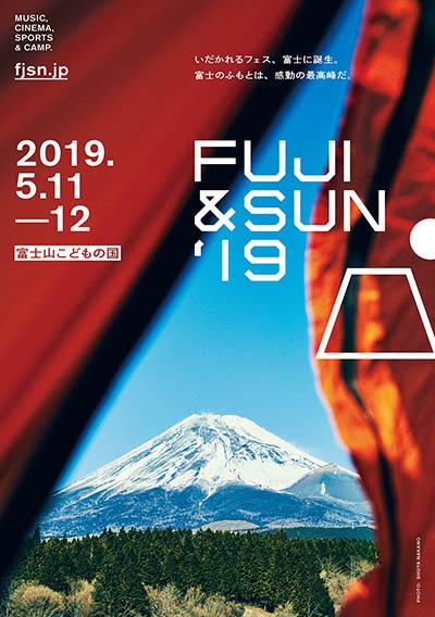 FUJI & SUN '19
