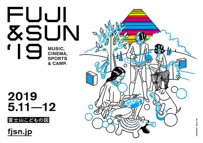 FUJI & SUN'19
