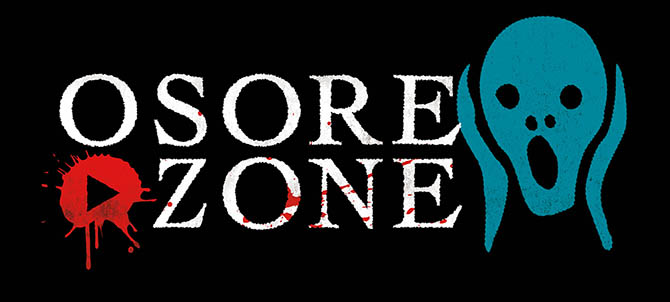 OSOREZONE(オソレゾーン)