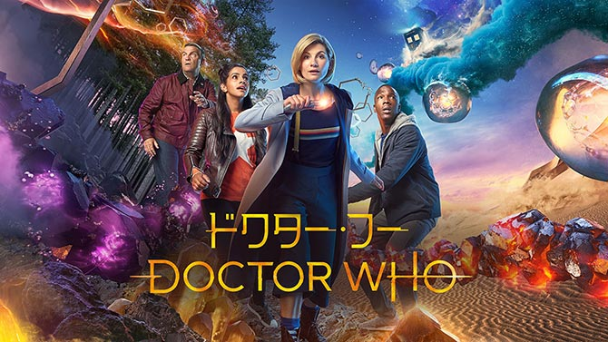 「ドクター・フー」シーズン11