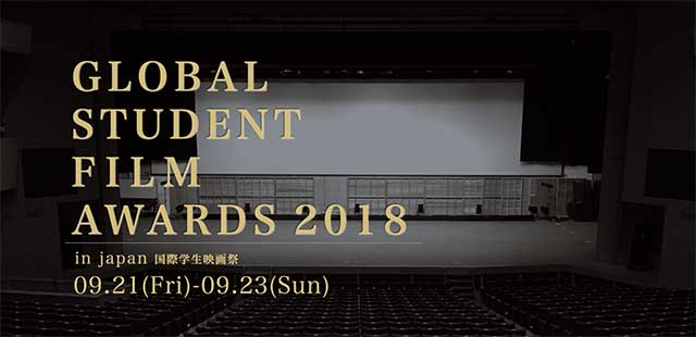 Global Student Film Awards
