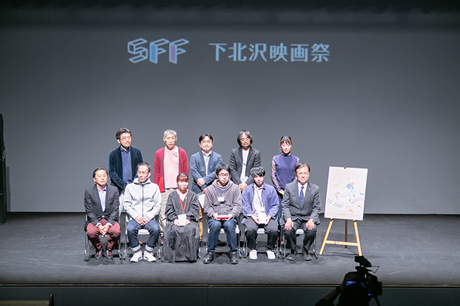 第11回下北沢映画祭