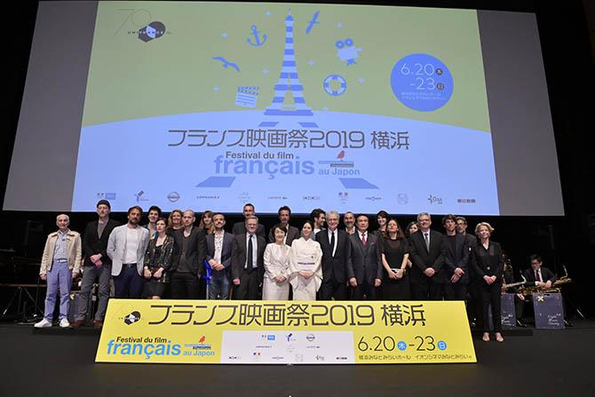 フランス映画祭 2019