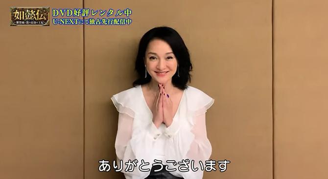 如懿伝(にょいでん)~紫禁城に散る宿命の王妃~
