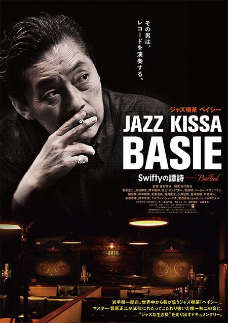 Basie_poster