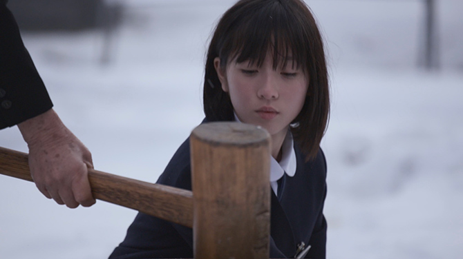 mochi-movie