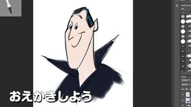ソニー・ピクチャーズ キッズコーナー