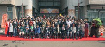 ゆうばり国際ファンタスティック映画祭2020