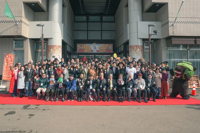 第30回『ゆうばり国際ファンタスティック映画祭2020』オンライン開催 ...