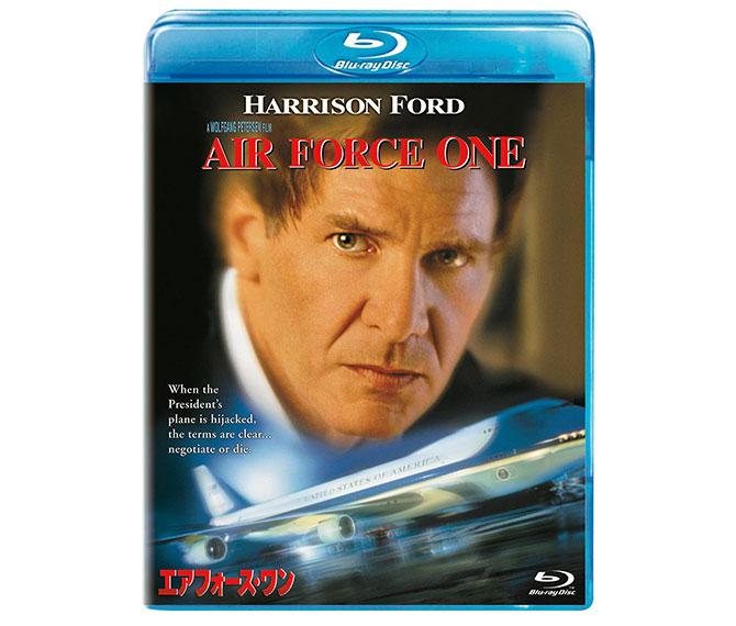 ハリソン・フォード4選
