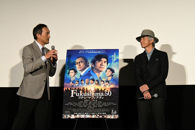 『Fukushima 50』(フクシマフィフティ)