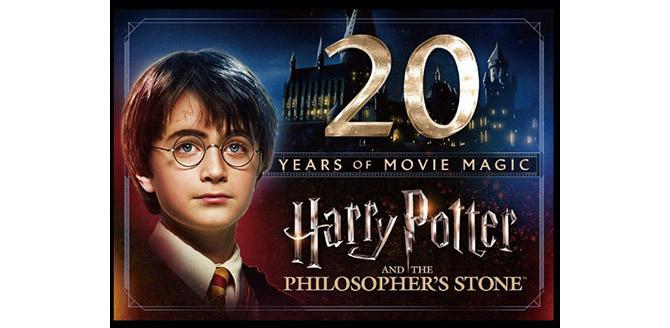 ハリーポッター20周年
