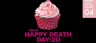 HAPPY DEATH DAY/2U