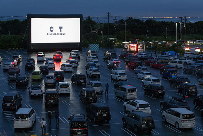 CINEMATHEQUE -Drive-in Theater -