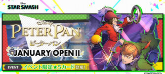 PETER PAN JANUARY OPENⅡ