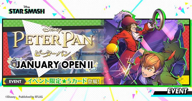 PETER PAN JANUARY OPENⅡ