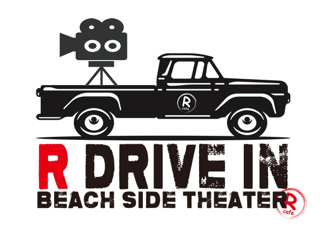 R DRIVE IN ~BEACH SIDE THEATER