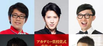 アカデミー賞授賞式直前パーティ!