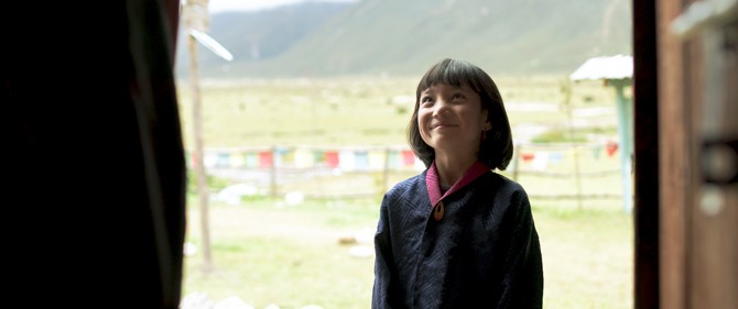 ブータン 山の教室