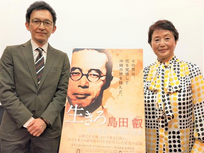 生きろ 島田叡―戦中最後の沖縄県知事