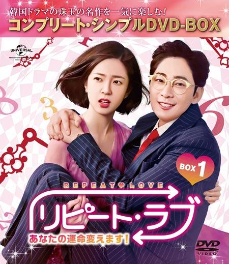 DVD必ずもらえるキャンペーンMAX!